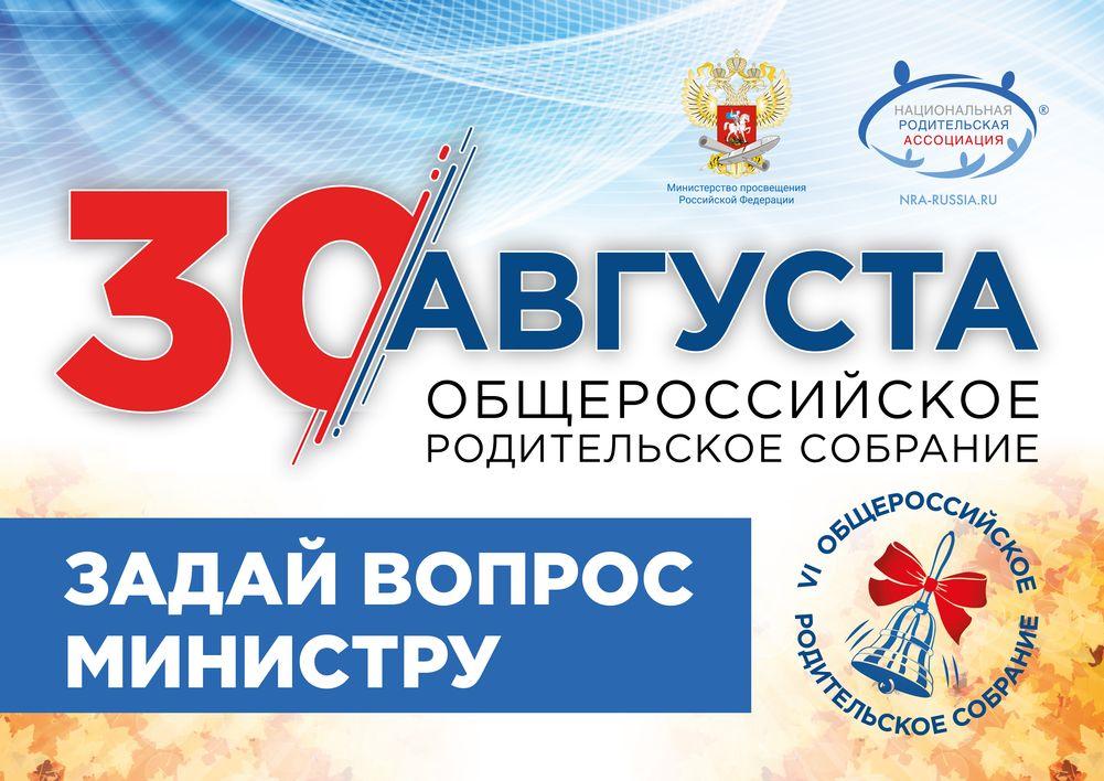 https://edukirovsk.ru/wp-content/uploads/2019/08/news_2019_07_24_01_1.jpg