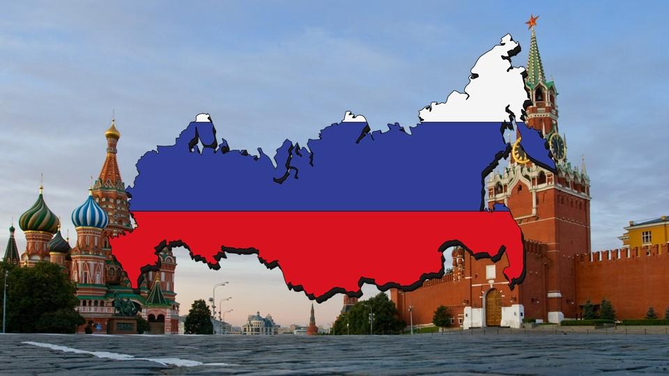 картинки мой город моя страна этого сорта округлые